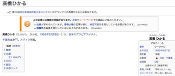 スクリーンショット 2014-08-06 0.08.34.png
