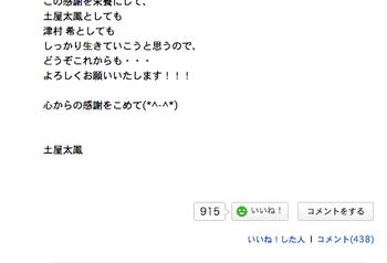 スクリーンショット 2014-08-03 2.32.13.png